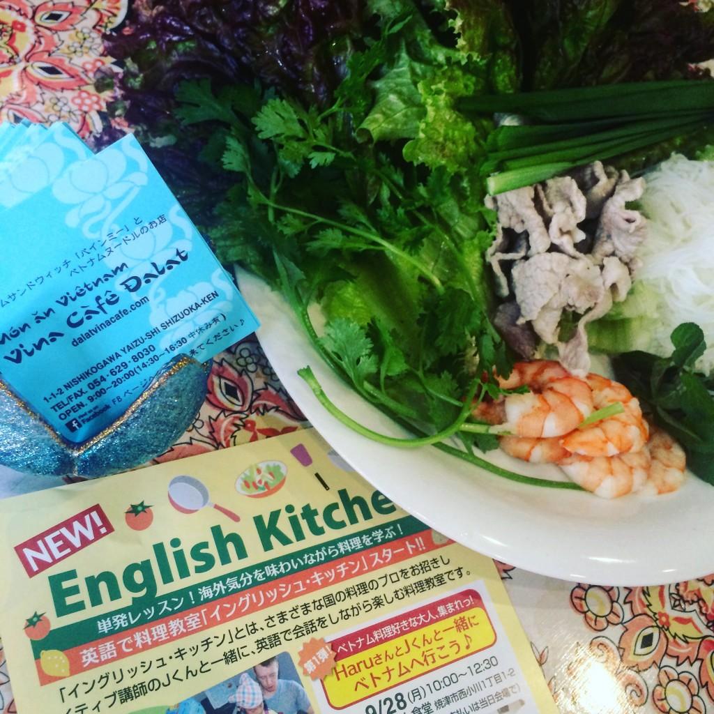 ベトナム料理教室材料とチラシ