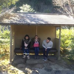 Gyokuro no Sato tea house waiting area