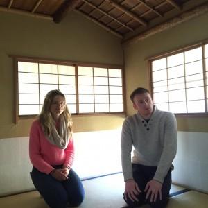 Gyokuro no Sato Tea House Small Room