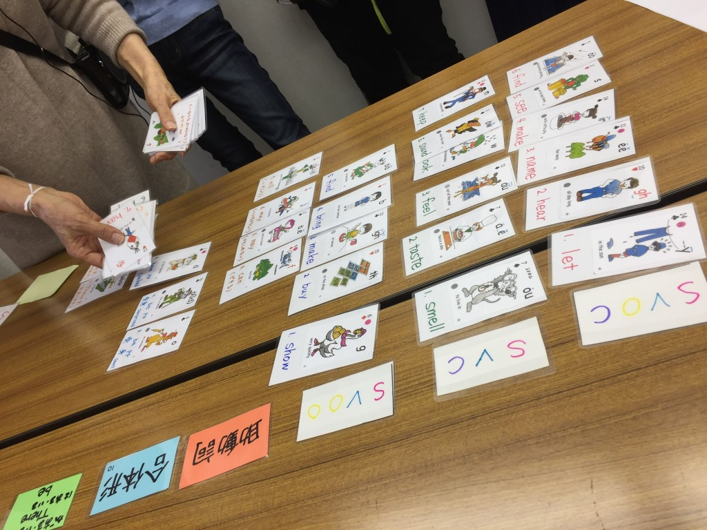 BB文法ゲーム2