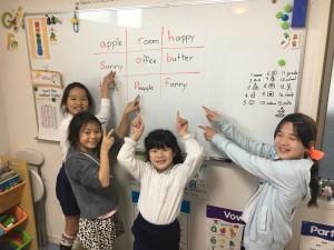 Aiki class